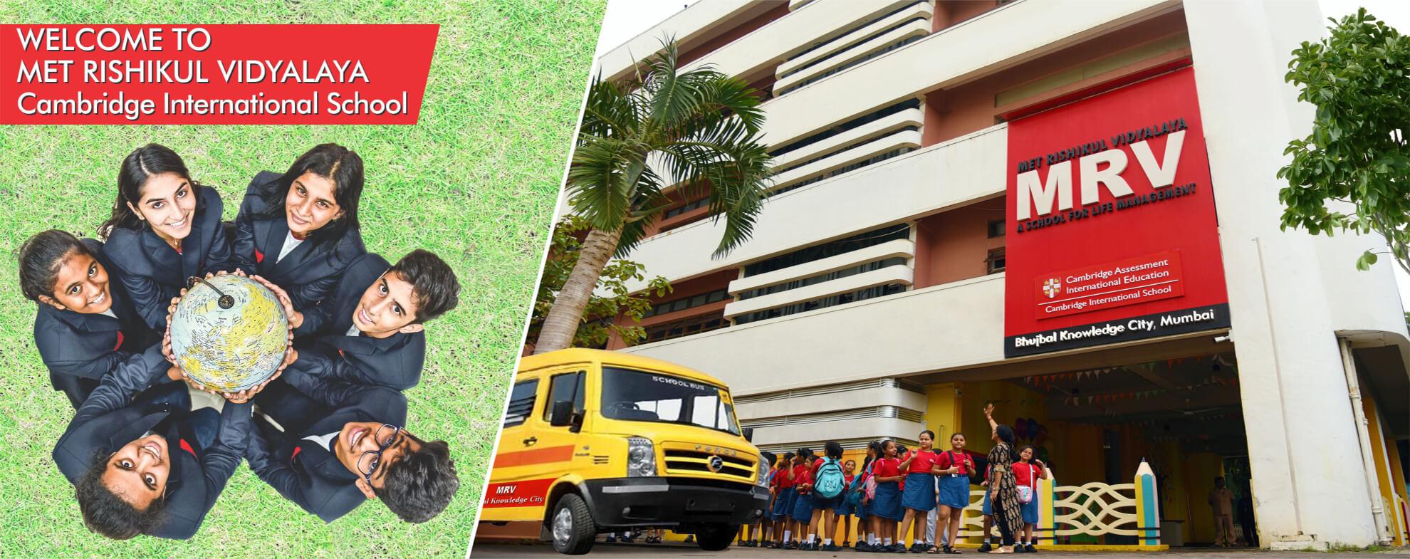 MRV Campus